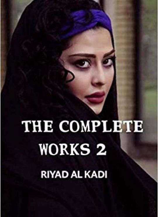كتاب THE COMPLETE WORKS 2
