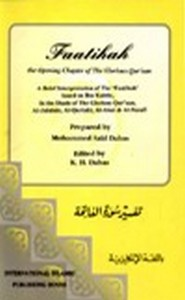 كتاب FAATIHAH THE OPENING CHAPTER OF THE GLORIOUS QUR AAN