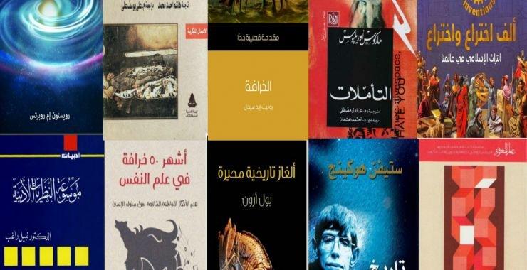 أفضل الكتب الثقافية